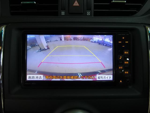 250G Four ブラックLTD 4WD ナビBカメラTV(3枚目)