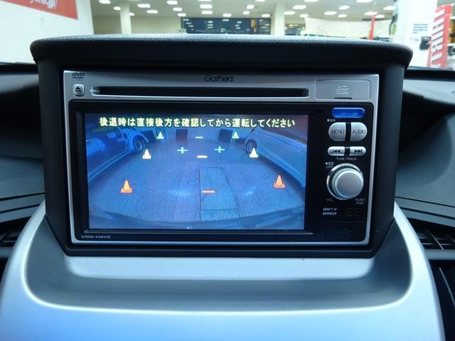 Mエアロパッケージ 4WD 後期型 ナビ DVD再生(4枚目)