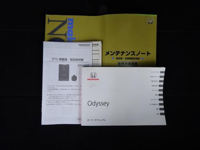 Mエアロパッケージ 4WD 後期型 ナビ DVD再生(6枚目)