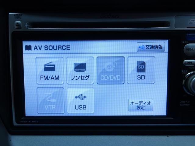 Mエアロパッケージ 4WD 後期型 ナビ DVD再生(8枚目)