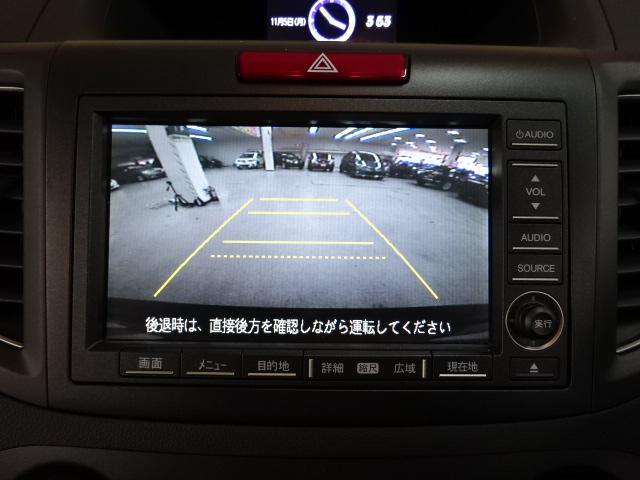 24GレザーPKG 4WD インターナビBカメラ Pスタート(3枚目)