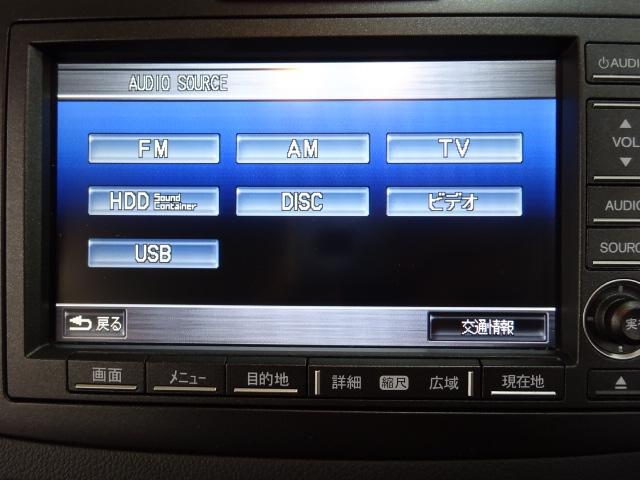 24GレザーPKG 4WD インターナビBカメラ Pスタート(5枚目)