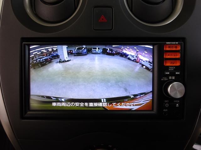 X FOUR 4WD ナビBカメラ インテリキー Eブレーキ(3枚目)