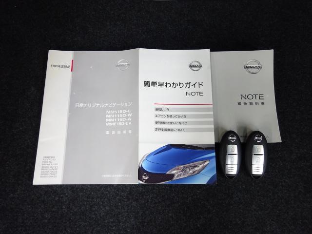 X FOUR 4WD ナビBカメラ インテリキー Eブレーキ(8枚目)