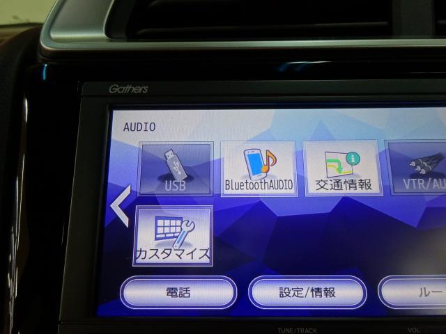 13G・Fパッケージ 4WD ナビ ETC スマートキー(7枚目)