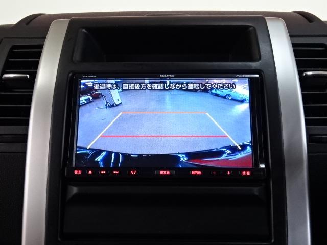 20GT Dターボ 4WD ナビBカメラTV クルコン(3枚目)