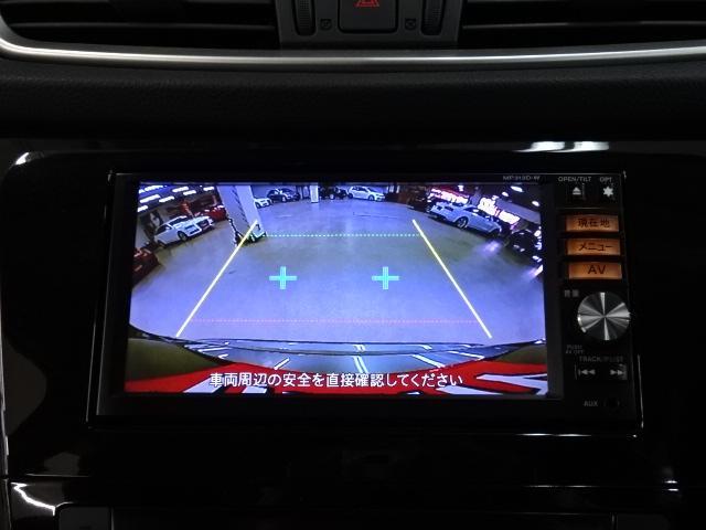 20X エマージェンシーブレーキPKG 4WD ナビTV(3枚目)