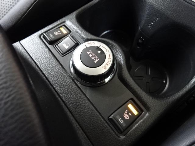 20X エマージェンシーブレーキPKG 4WD ナビTV(5枚目)