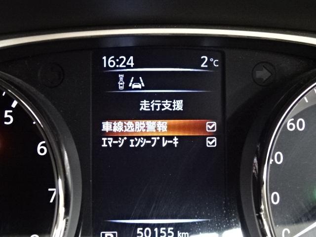20X エマージェンシーブレーキPKG 4WD ナビTV(6枚目)