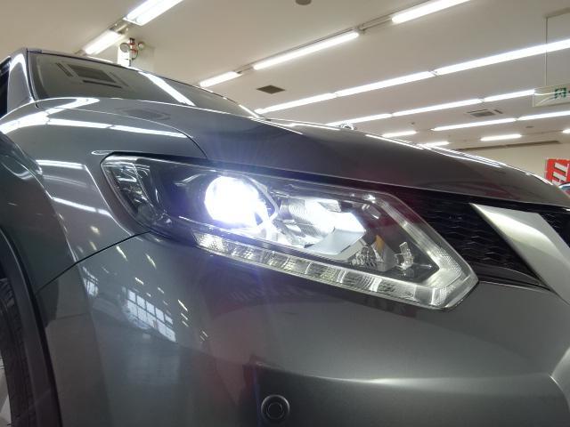20X エマージェンシーブレーキPKG 4WD ナビTV(8枚目)