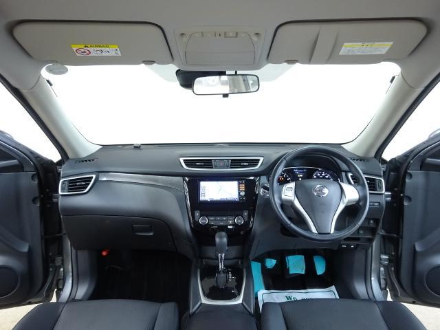 20X エマージェンシーブレーキPKG 4WD ナビTV(9枚目)