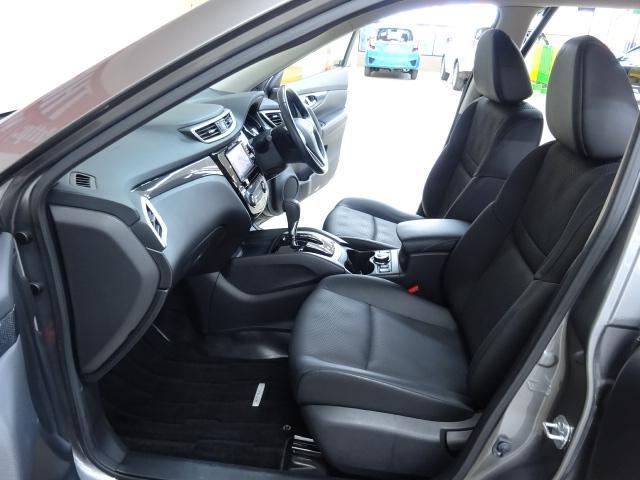 20X エマージェンシーブレーキPKG 4WD ナビTV(12枚目)