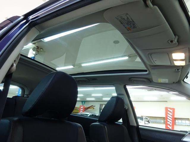 2.0GT 4WD ナビTV ガラスルーフ パワーシート(2枚目)