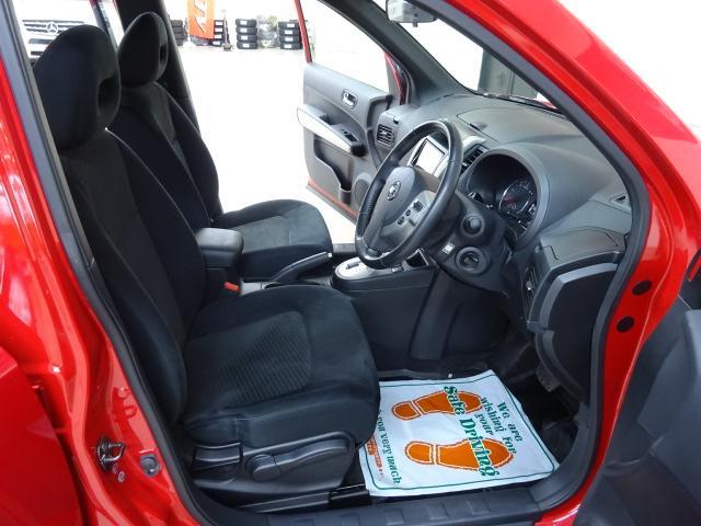 20GT 4WD ナビBカメラTV インテリキー(11枚目)