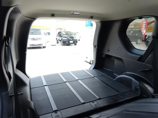 20GT 4WD 1オーナー デフロック キセノン(15枚目)