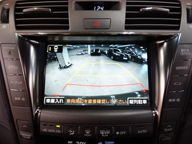 LS600hL後席セパレートシートPKG 4WD 本革 SR(4枚目)