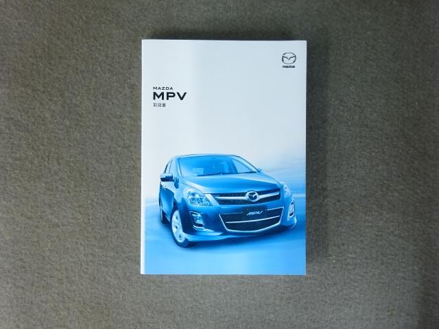 23C 4WD ナビTV 両側スライドドア HID 後席TV(6枚目)
