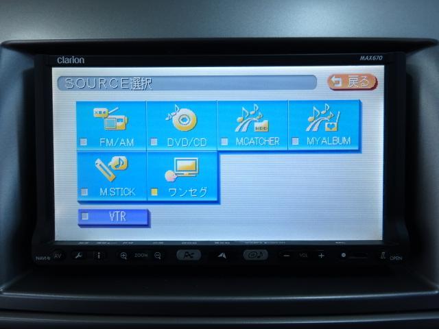 23C 4WD ナビTV 両側スライドドア HID 後席TV(8枚目)