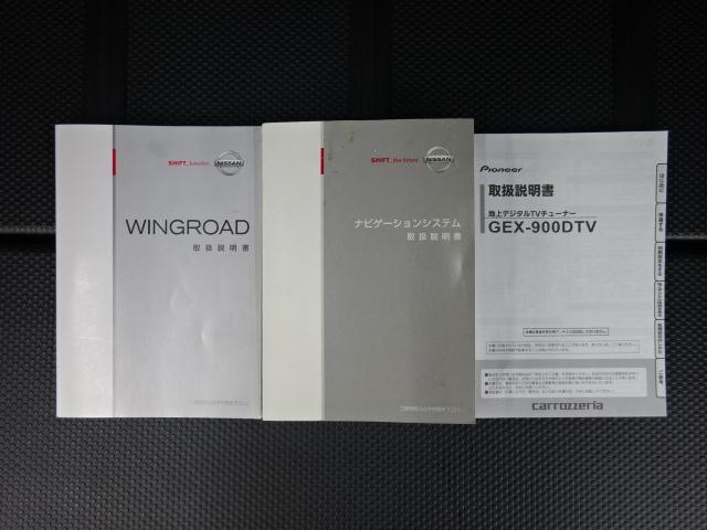 15M FOUR プラスナビHDDセーフティ 4WD 1オナ(4枚目)