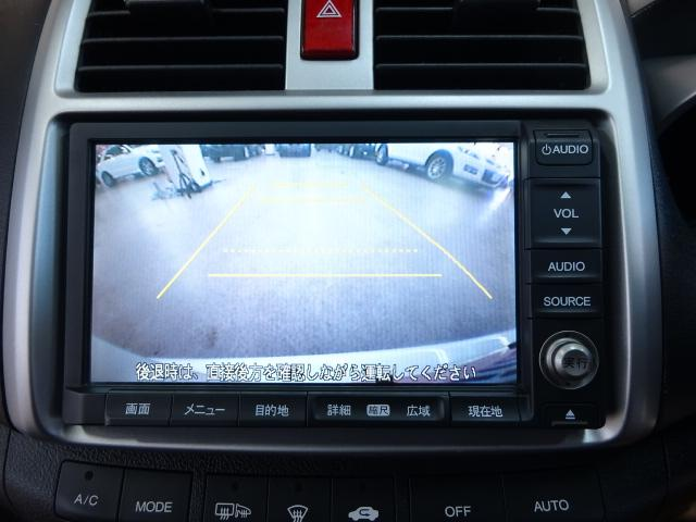 ST 4WD 後期 スカイルーフ ナビBカメラ TV HID(4枚目)