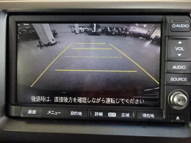 Z HDDナビエディション 4WD 両側電動スライドドア(3枚目)