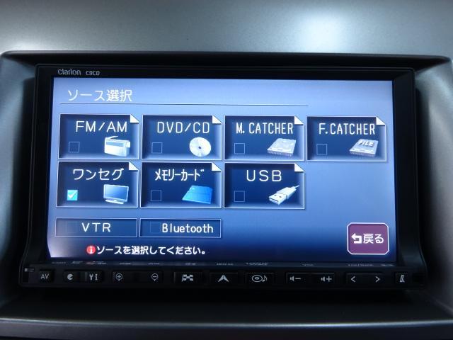23S 4WD ナビ後横カメラTV 両側電動ドア ETC(6枚目)