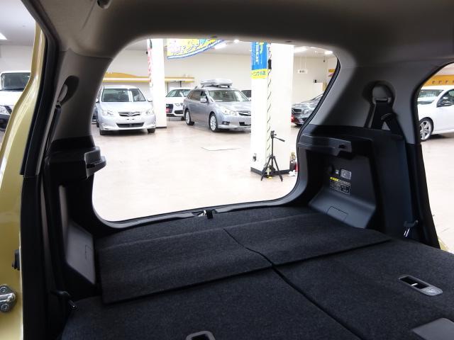 ハイブリッドMXセーフティPKG 4WD 1オナ Sサポート(15枚目)
