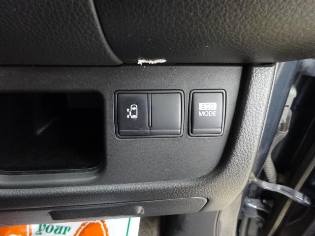 20X 4WD パワースライドドア プッシュスタート(3枚目)