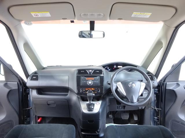 20X 4WD パワースライドドア プッシュスタート(9枚目)