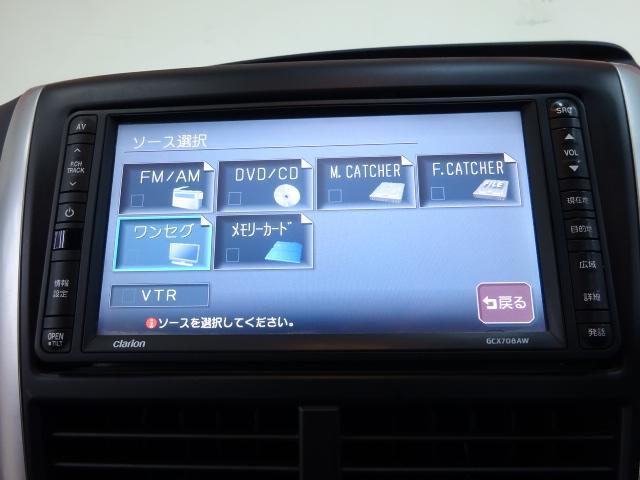 ■ 装備2 ■ FM/AMチューナー|DVDビデオ、CD再生|音楽サーバー|ワンセグTV