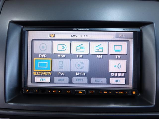 23S 4WD ナビTV 両側電動ドア スマートキー HID(3枚目)