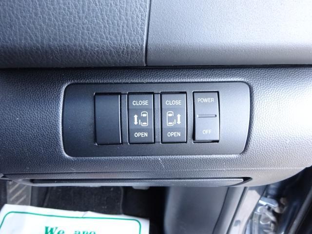 23S 4WD ナビTV 両側電動ドア スマートキー HID(5枚目)