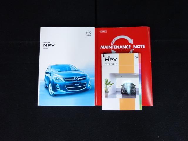 23S 4WD ナビTV 両側電動ドア スマートキー HID(7枚目)