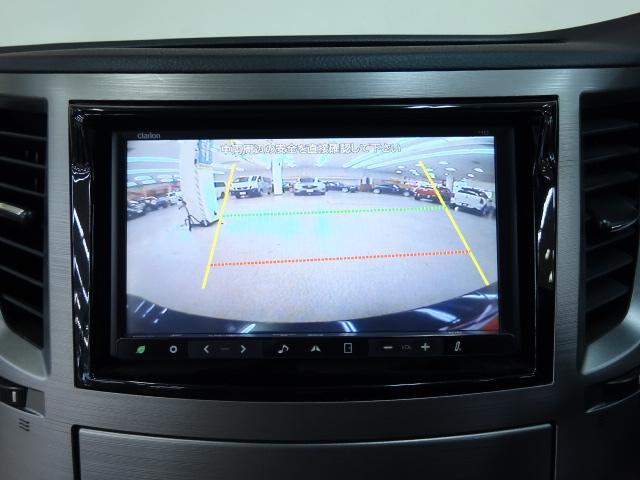 2.5iアイサイト 4WD ナビBカメラTV プリクラッシュ(3枚目)