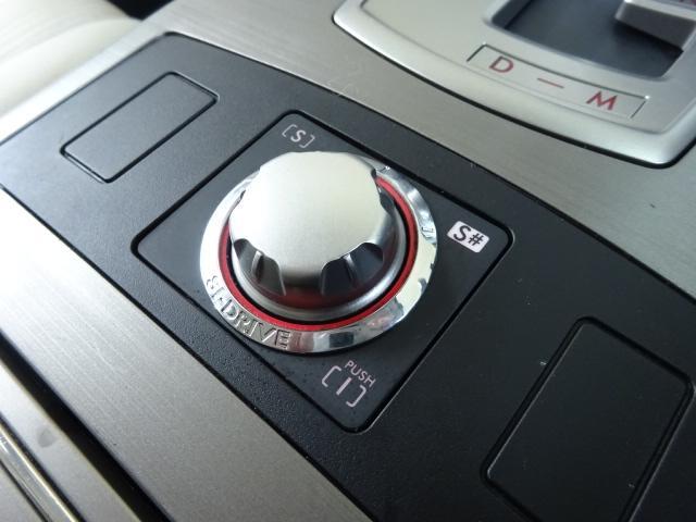 2.5iアイサイト 4WD ナビBカメラTV プリクラッシュ(6枚目)