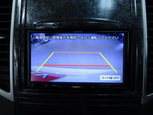 ライダー 4WD ナビ後目TV インテリキー オーテックAW(3枚目)