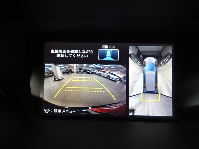 アブソルート 4WD ナビTV全方位カメラ キーレス(3枚目)