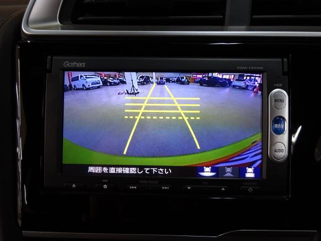 Sパッケージ 4WD シティブレーキA ナビTV LED(3枚目)