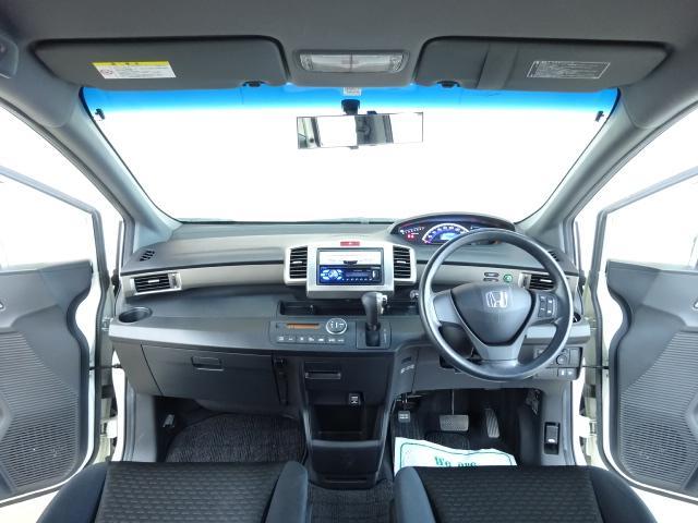 G ジャストSLC 4WD 両側電動ドア ETC クルコン(9枚目)