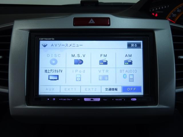G ハイウェイED 4WD 1オナ 禁煙 電動ドア ナビTV(3枚目)