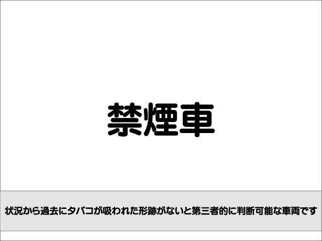 「ダイハツ」「ミラ」「軽自動車」「長野県」の中古車27