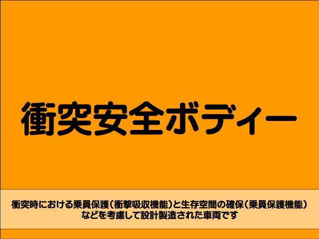 「ダイハツ」「ミラ」「軽自動車」「長野県」の中古車39