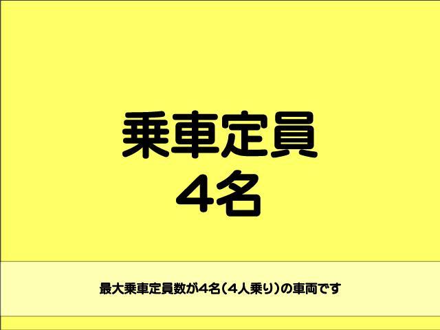 「ダイハツ」「ミラ」「軽自動車」「長野県」の中古車41