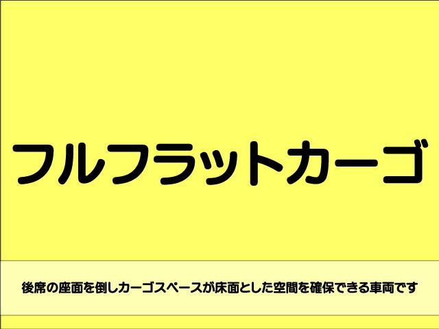 「ダイハツ」「ミラ」「軽自動車」「長野県」の中古車43