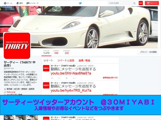 「ダイハツ」「ミラ」「軽自動車」「長野県」の中古車61