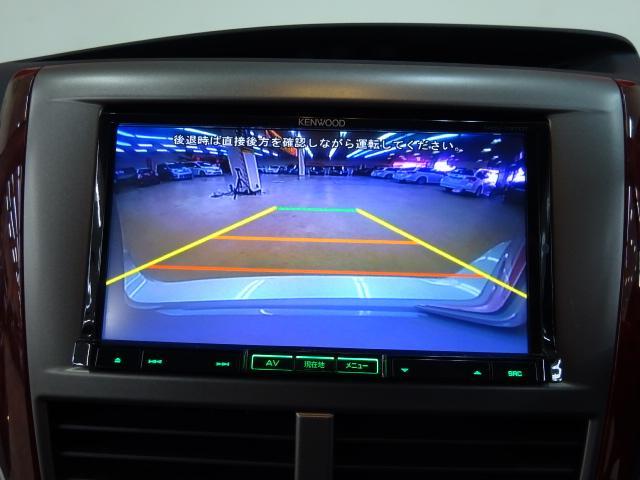 2.0XT 4WD ナビBカメラTV Pスタート ETC(3枚目)