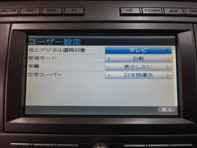 23T 4WD ナビ全周囲カメラTV 両側電動ドア HID(5枚目)