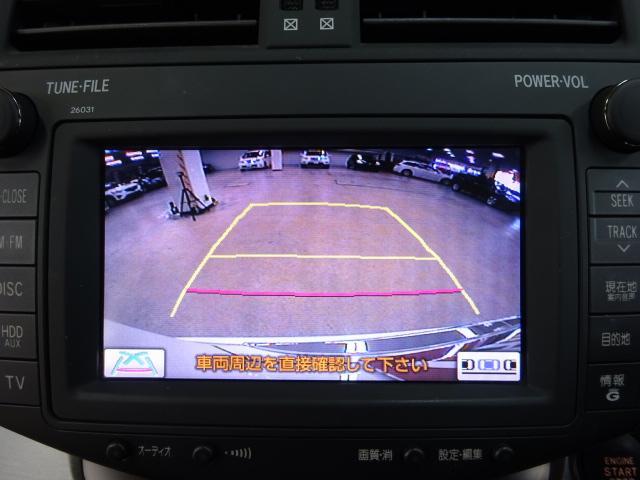 240S Gパッケージ 4WD ナビBカメラ HID ETC(3枚目)