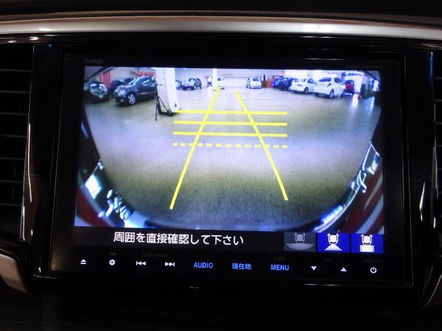 アブソルート・EX 4WD CTBA ドラレコ W自動ドア(3枚目)