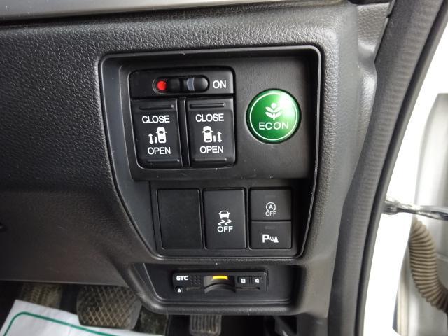 アブソルート・EX 4WD CTBA ドラレコ W自動ドア(5枚目)